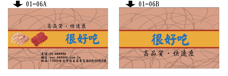 01-06-01.jpg